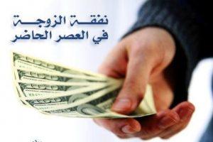 تعديل بقانون العقوبات.. سنة وغرامة 500 جنيه لكل من امتنع عن دفع نفقة زوجة أو أقارب أوأجرة حضانة